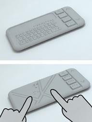Teléfono para ciegos diseñado por Sumit Dagar