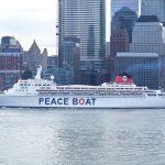 El Barco de la Paz