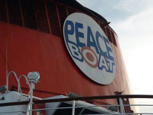El Barco de la Paz es una ONG Flotante