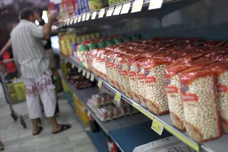 Crean un supermercado barato para atender a familias con dificultades económicas