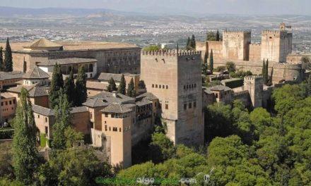 Visita Granada y Valencia para 2016