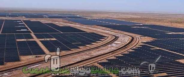 La mayor planta solar del mundo