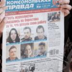 Periodistas lanzan la campaña MediaSOL para apoyar la libertad de prensa en Bielorrusia